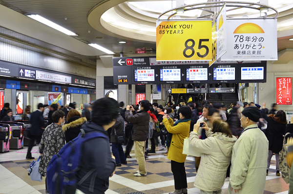 Sweet home Tokyo 75 東急渋谷駅_a0003650_2356433.jpg