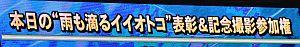 b0163551_14203258.jpg