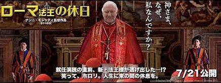 カトリック教徒ではありませんが ・・・_b0102572_15562770.jpg