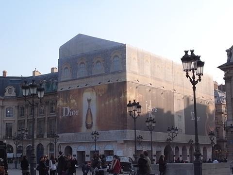 パリの風景(パリ便り3)_c0176078_15325698.jpg