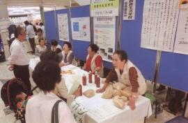 三重県 鈴鹿市生活学校【活動報告】_a0226881_13352881.jpg