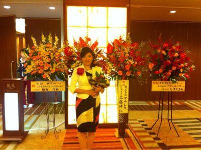今日は出版記念パーティ in TOKYO!_e0142585_7582992.jpg