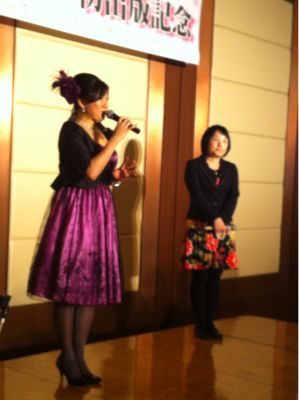 今日は出版記念パーティ in TOKYO!_e0142585_7583291.jpg