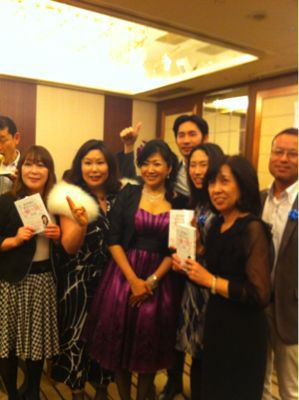 今日は出版記念パーティ in TOKYO!_e0142585_7583342.jpg