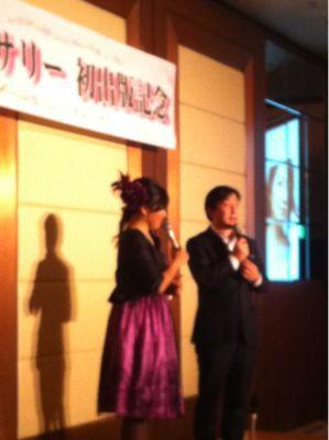 今日は出版記念パーティ in TOKYO!_e0142585_7583545.jpg