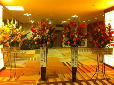 今日は出版記念パーティ in TOKYO!_e0142585_7584060.jpg