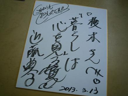 10年ぶりの再会~o(^-\'o)♪☆(o^-^)o~♪_e0123286_17584018.jpg