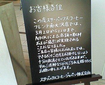 c0014187_030466.jpg