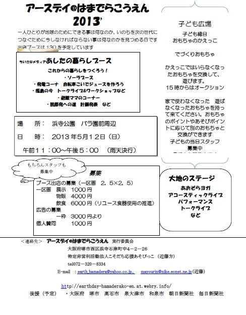 b0087598_16113956.jpg
