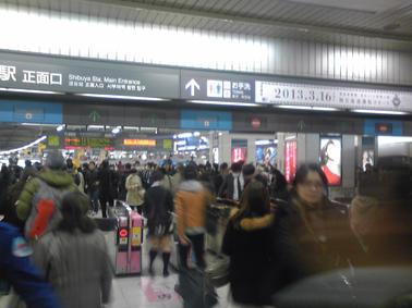 渋谷駅変わり目の日_c0200002_11322482.jpg
