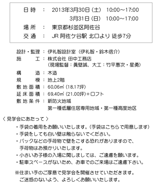 b0014003_19402180.jpg