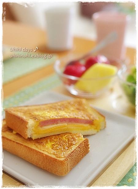 Hot Egg Sand -cheese & bacon- の あさごはん♪_f0179404_10394086.jpg
