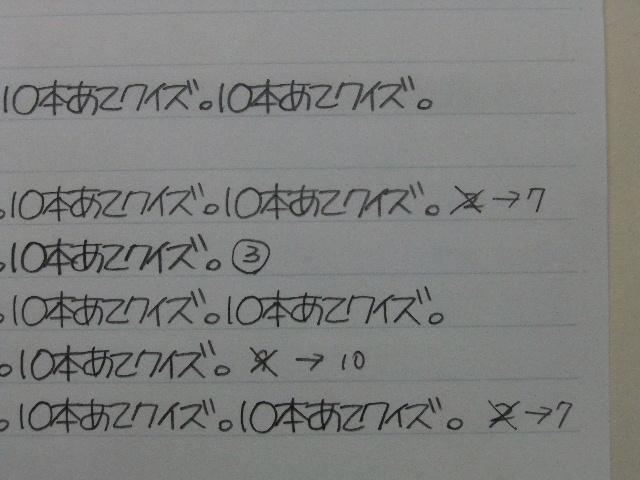 f0220714_20481869.jpg