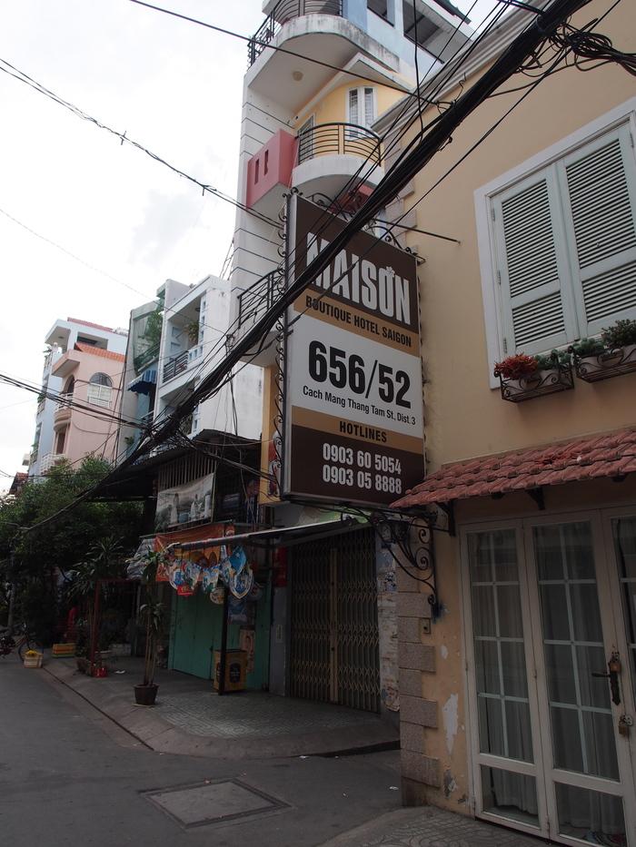 2013 2月 ベトナム ホーチミン (36)  Ma Maison Boutique Hotel_f0062122_11404239.jpg