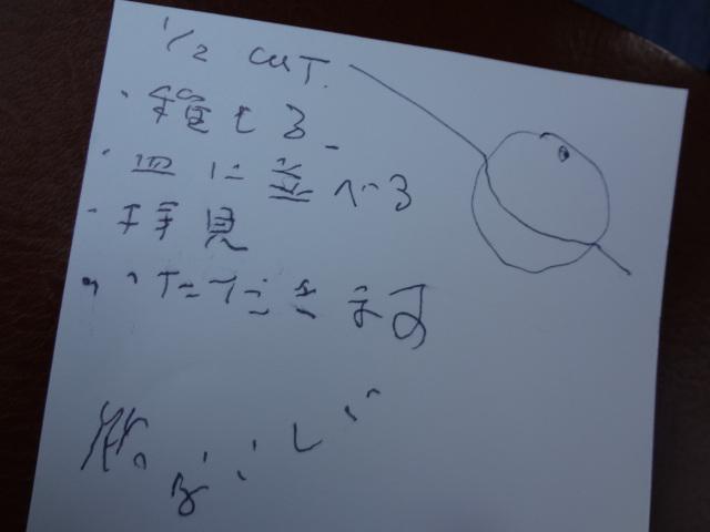 桜餅・きんかん_f0148927_2322462.jpg