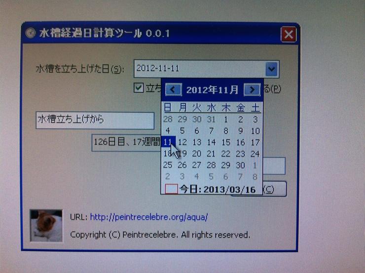 c0250835_1653263.jpg