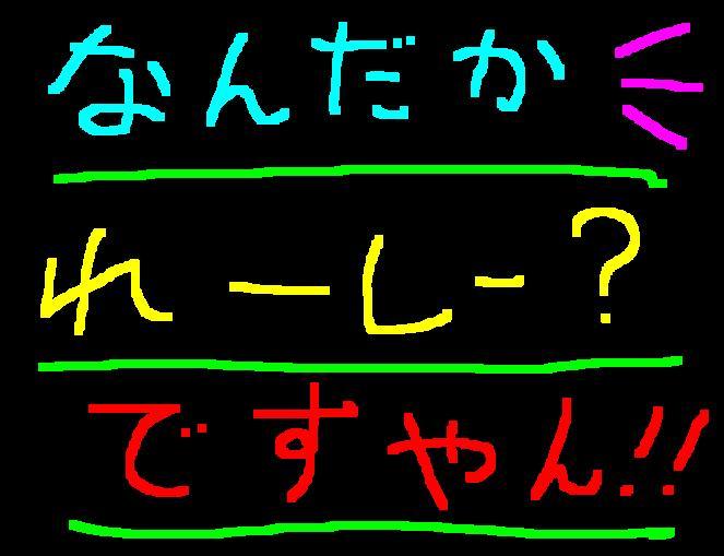 f0056935_1848023.jpg