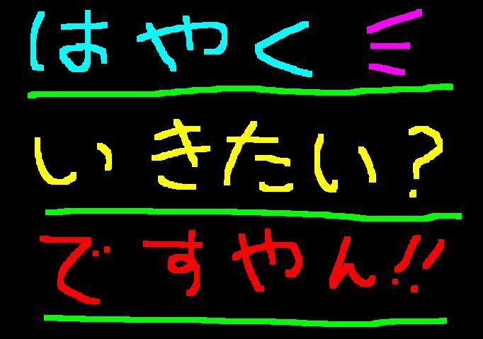 f0056935_20302625.jpg