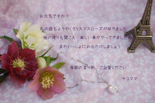 f0109337_12514324.jpg