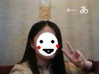 c0088343_3542660.jpg