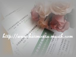 プログラム完成_d0165645_20241342.jpg