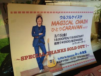 大阪高石 tutta la tavore みぃあ食堂_c0227168_65894.jpg