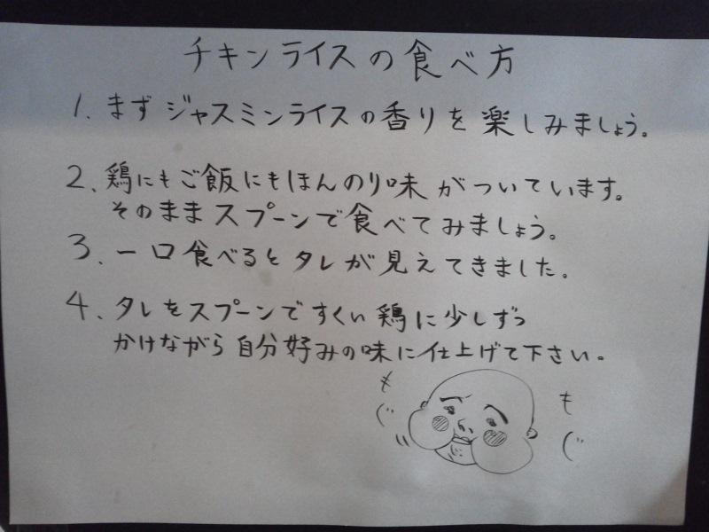 f0195971_1948466.jpg