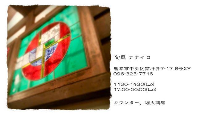 e0132881_3245917.jpg