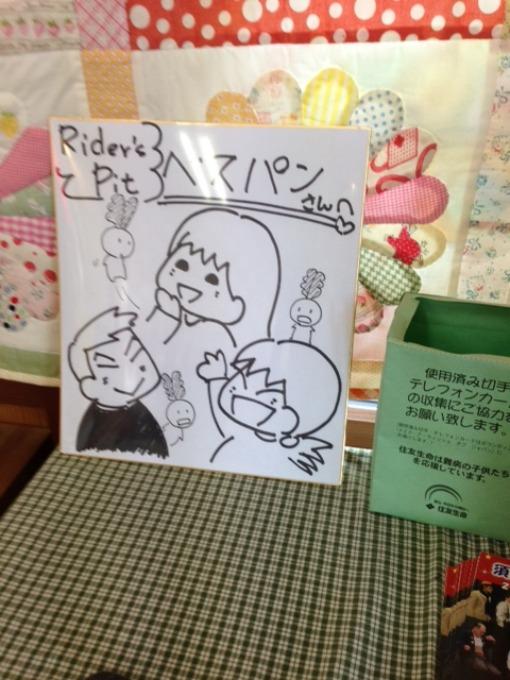 須賀川カブ主会/ベスパンさんへ_a0279883_14595578.jpg