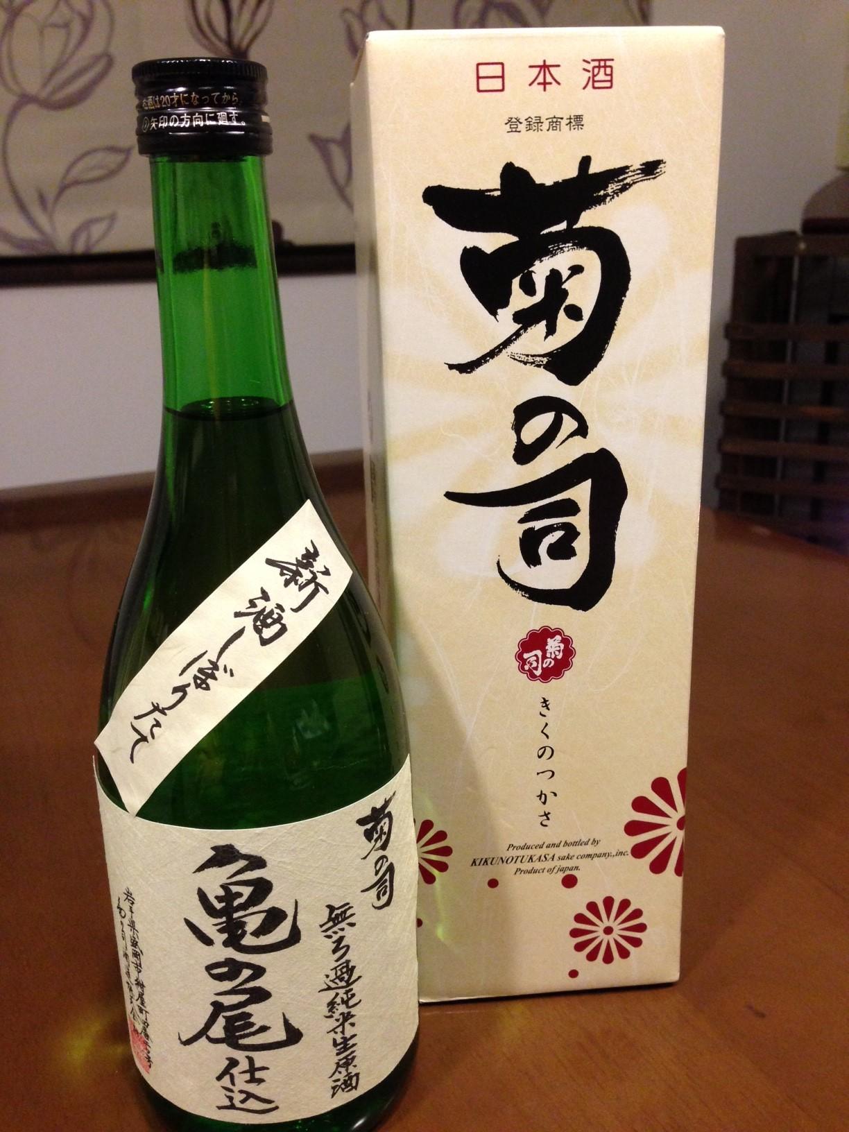 須賀川カブ主会/ベスパンさんへ_a0279883_2342312.jpg