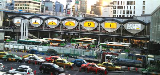 今日だけは鉄子@東急東横線渋谷駅_f0164187_2331870.jpg
