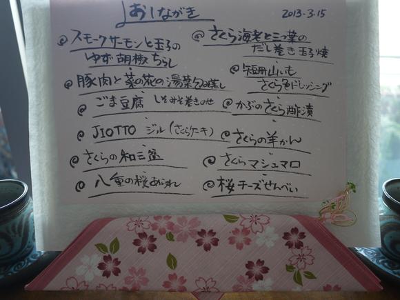 b0079995_9451042.jpg