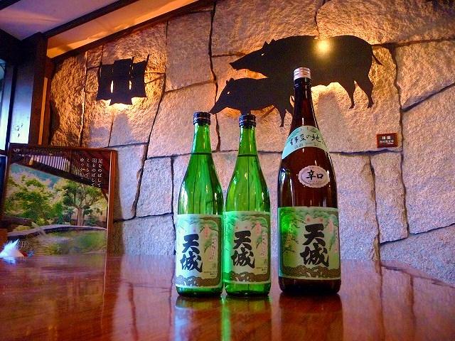 地酒 清酒「天城」_f0182513_2184188.jpg