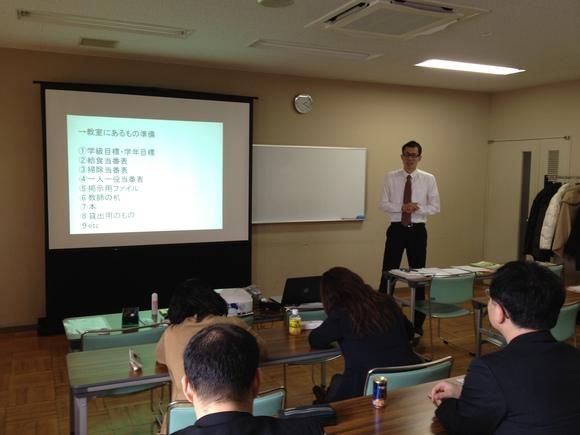 【教え方セミナー報告】北海道・3/16・黄金の三日間 子どもを迎えるためにやるべきこと_e0252129_9151240.jpg