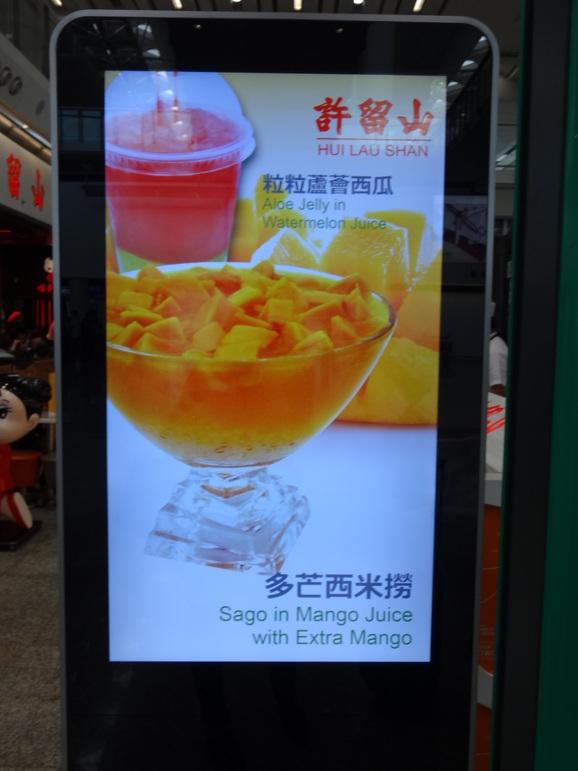 2013年3月 我娘同行的香港旅遊♪ その3_d0219834_6212026.jpg