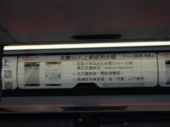 2013年3月 我娘同行的香港旅遊♪ その3_d0219834_6453879.jpg