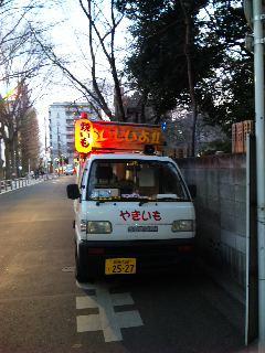 blog:焼き芋の歌_a0103940_17142164.jpg