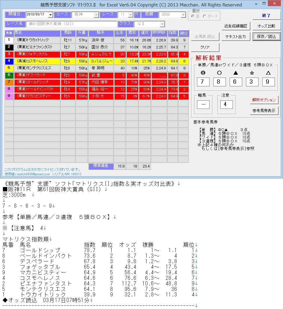 c0214240_814045.jpg