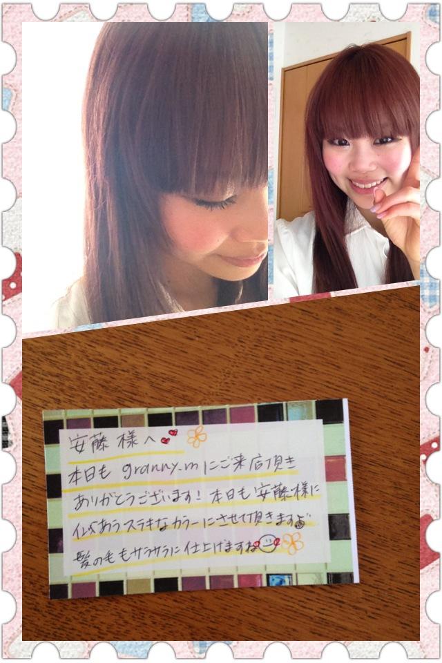 幸田セントラルボウルさんチャレンジ&カラー( ´ ▽ ` )ノ_a0258349_15501097.jpg