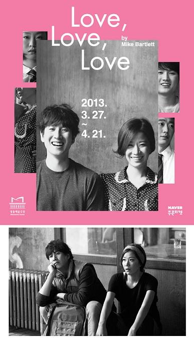 8月のソウル旅行 その5  ステキカフェ「ONL」♪& 次のソウル♪_f0054260_8492841.jpg