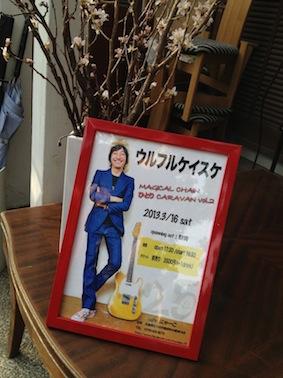 兵庫たつの市 Cafeにゃーご_c0227168_7461376.jpg