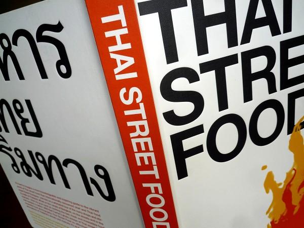 「ナーム」のシェフ、デイヴィッド・トンプソンの『タイ・ストリートフード Thai Street Food』_e0152073_1858446.jpg