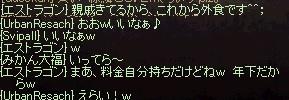 c0234574_14305926.jpg