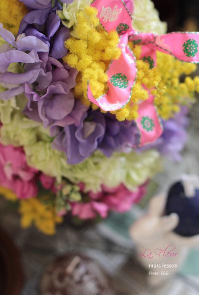 mars lesson  Floral Egg_f0127281_23584711.jpg