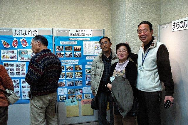 りゅうがさき市民活動フェアに参加しました。_d0257693_22114359.jpg