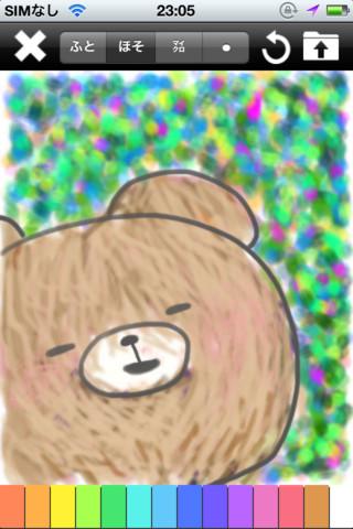 可愛い!!一コマ漫画と塗り絵が楽しめるiPhoneアプリ「日刊くまぬりえ」(無料)_d0174998_1645338.jpg