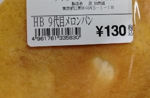b0040606_18124693.jpg