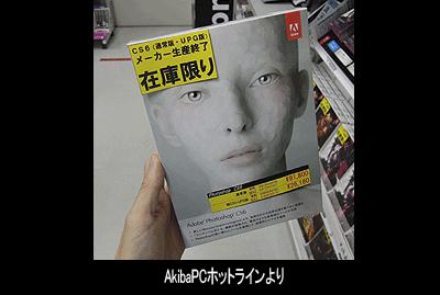 b0069507_7331221.jpg