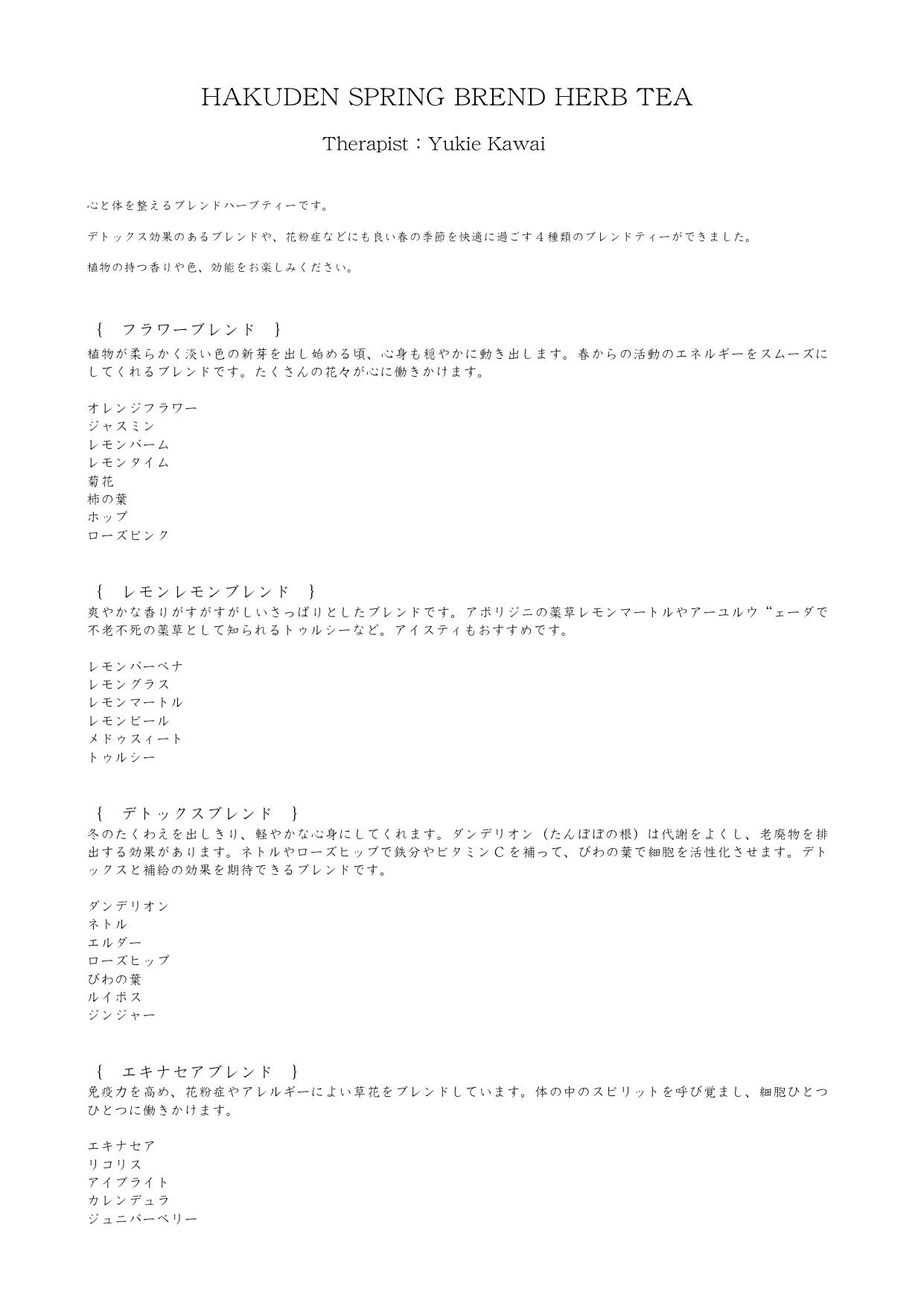 e0197011_1951971.jpg