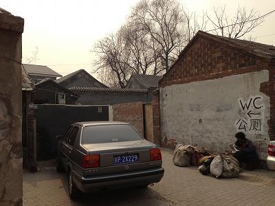 北京レポ_e0123412_1446059.jpg